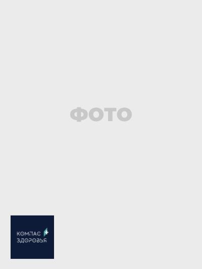 Заглушка фото лого